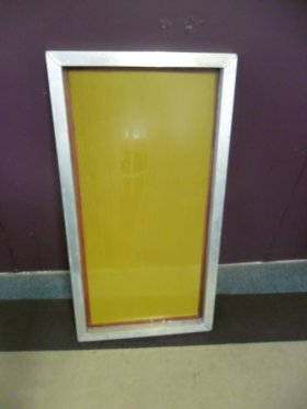 1200mm x 900mm with yellow mesh