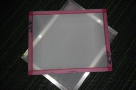 530mm x 670mm (25mmx30mm) New Frame with 43T White Mesh
