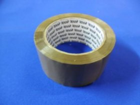 1 Roll Premium Brown Tape